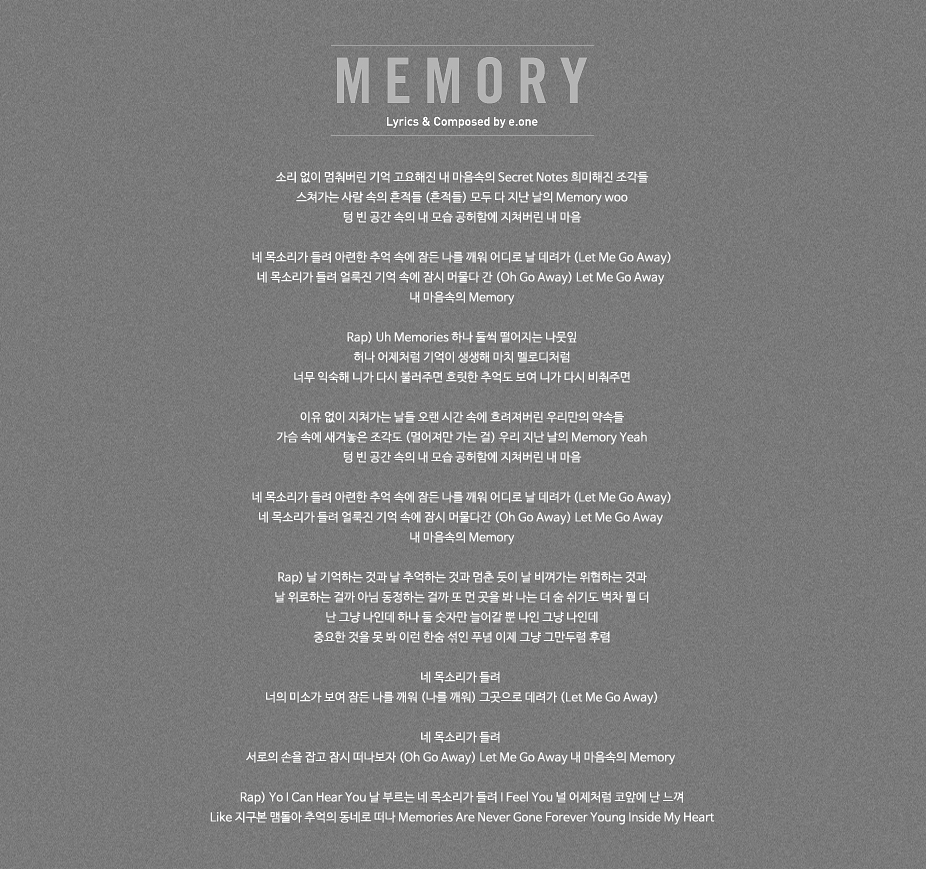 1.MEMORY (Lyrics & Composed & Arranged by e.one)